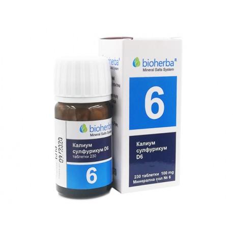 Минерална сол №6, Калиум сулфурикум, Биохерба, 230 таблетки