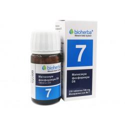 Минерална сол №7, Магнезиум фосфорикум, Биохерба, 230 таблетки