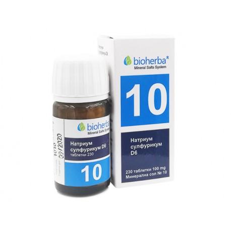 Mineral salt №10, Natrium Sulfuricum D6, Bioherba, 230 tablets