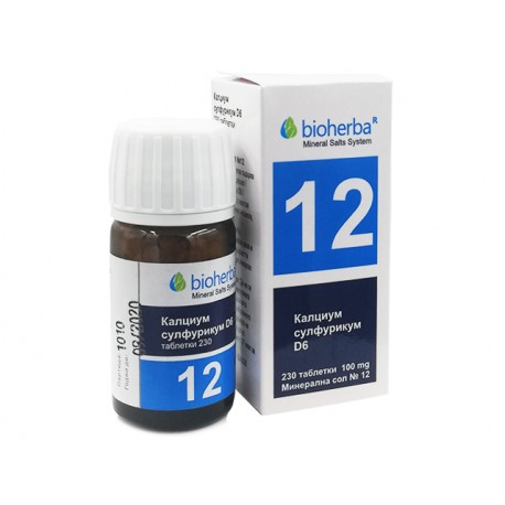Mineral salt №12, Calcium Sulfuricum D6, Bioherba, 230 tablets