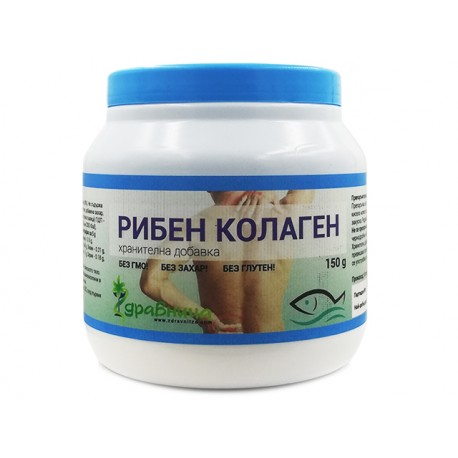 Рибен колаген, хидролизиран, на прах, Здравница, 150 гр.