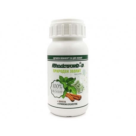 Rhodosorb-D, natural zeolite with cinnamon, 80 capsules