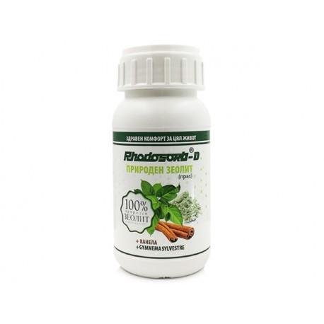 Rhodosorb-D, natural zeolite with cinnamon, powder, 100 g