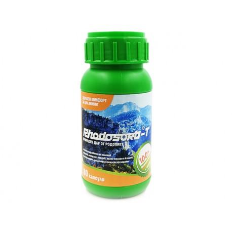 Rhodosorb-T, природен зеолит с тимус, 80 капсули