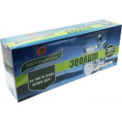 Природен Зеолит, филтри за вода, Биопрограма, 15 филтъра