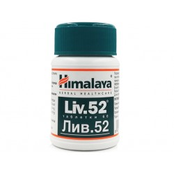 Лив.52, за здрав черен дроб, Хималая, 60 таблетки
