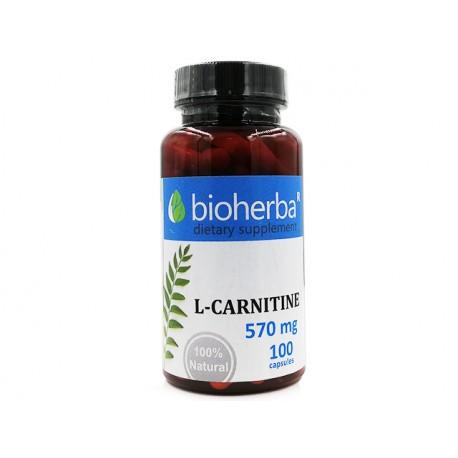 Л-Карнитин, при спорт и отслабване, Биохерба, 100 капсули