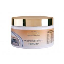 Mineral Sea Buckthorn Hair Mask, DSM, 250 ml