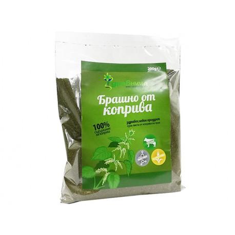 Nettle leaf powder, pure, natural, Zdravnitza, 200 g