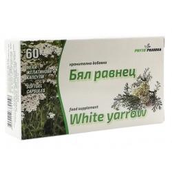 Масло от бял равнец, ФитоФарма, 60 капсули