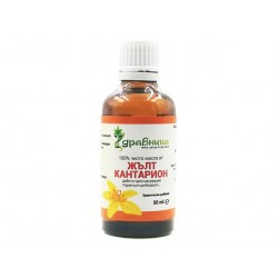 St John's Oil, nervous and digestive systems, Zdravnitza, 50 ml
