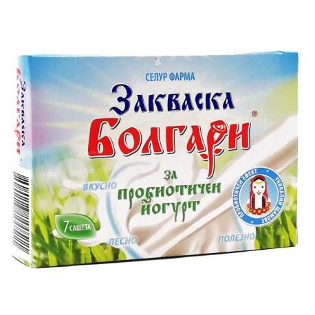 Закваска за пробиотичен йогурт, Болгари, 7 сашета