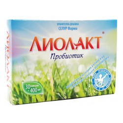 Лиолакт, пробиотик, Селур Фарма, 30 капсули