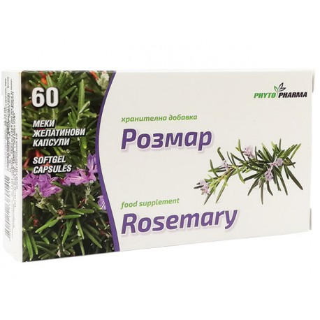 Rosemary oil, digestion support, 60 capsules