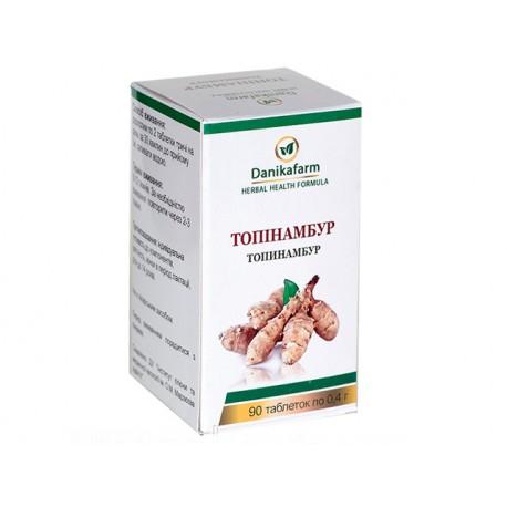 Jerusalem artichoke, Greenset, 90 tablets