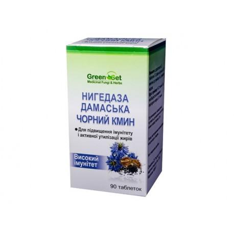Черен кимион - семена, Грийнсет, 90 таблетки