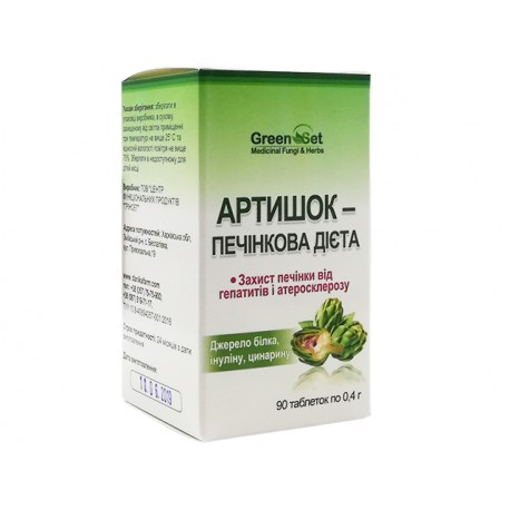 Артишок, Грийнсет, 90 таблетки