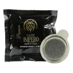 Кафе Под (кафе доза), Кафе Имперо, 1 бр.