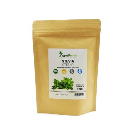Stevia, dried leaves, Zdravnitza, 50 g