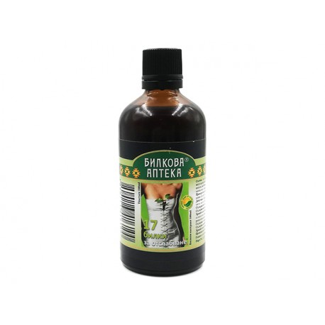 17 herbs for weight loss, herbal tincture, Bioherba,100 ml