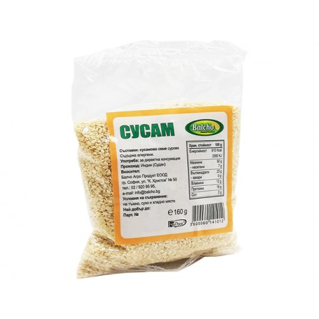 Sesame seeds, raw, Balcho, 160 g