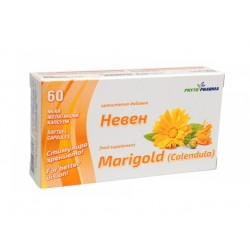 Marigold extract, vision support, 60 capsules