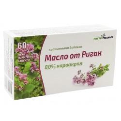 Orageno oil, PhytoPharma, 60 capsules
