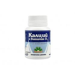 Калций и Витамин D3, Никсен, 30 таблетки