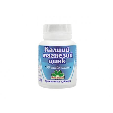 Calcium, Magnesium and Zinc, Niksen, 30 tablets