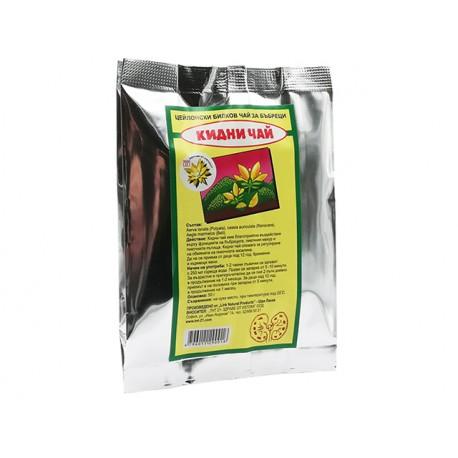 Kidney tea, Ceylon herbal tea for kidneys, bulk, TNT, 50 g