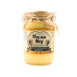 Bulgarian Honey, natural, Thistle, 700 g