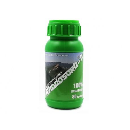 Rhodosorb-H, natural zeolite (Clinoptilolite), 80 capsules