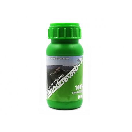 Rhodosorb-H, natural zeolite (Clinoptilolite), 100 g
