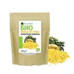 Organic Raw Maca powder (250 g)