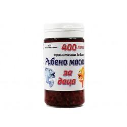 Рибено масло за деца, ФитоФарма, 400 перли