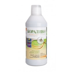 Boralin - 5, based on tribulus Terrestris - 500 ml