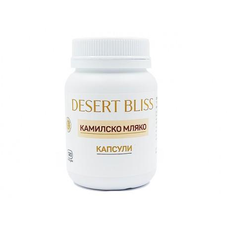 Camel milk, Desert Bliss, 120 capsules