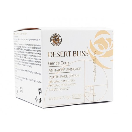 Youth face cream with camel milk, Desert Bliss, 50 ml