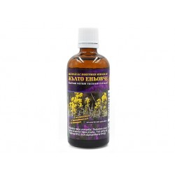 Yellow bedstraw, vacuum plant extract, Bilkaria, 100 ml