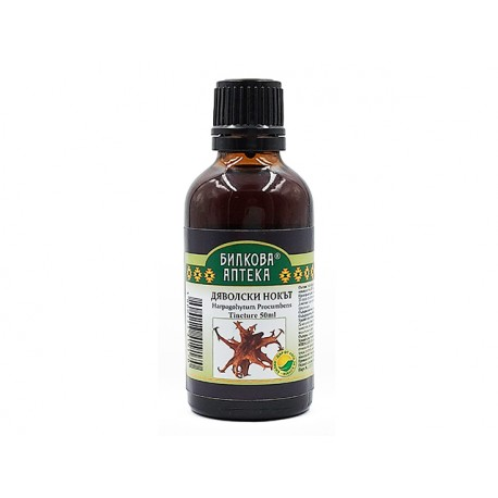 Devil's claw - tincture, joints health, Bioherba, 50 ml