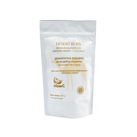 Natural camel milk powder with vitamin C, Desert Bliss, 200 g