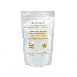 Натурално камилско мляко на прах с витамин С, Дезарт Блис, 600 гр.