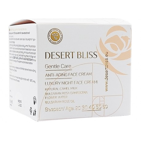 Luxory Night Face Cream with camel milk, Desert Bliss, 50 ml