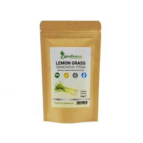 Lemon grass, pure powder, Zdravnitza, 50 g