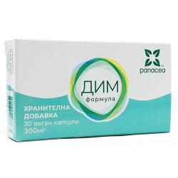 ДИМ Формула, при хормонален дисбаланс, Панацея, 30 капсули
