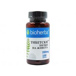 Тибетски билки на живота, Биохерба, 100 капсули