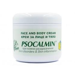 Крем Псокалмин, при псориазис и дерматит, 300 мл.
