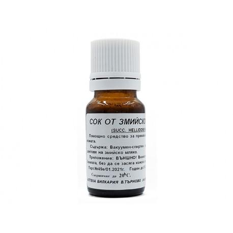 Chelidonium - tincture remove skin moles, Bilkaria, 10 ml