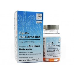 CanB - CanCarnosine, lung health and breathing, IVP, 30 capsules