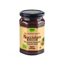 Organic hazelnut and cocoa cream, milk free, Nocciolata Bianca, 270 g